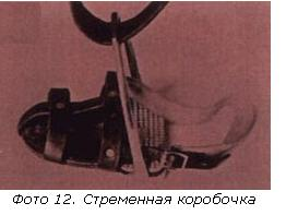 foto12
