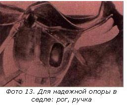 foto13