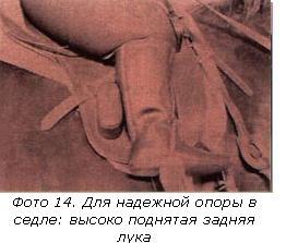 foto14