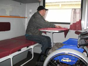 Путешествие на поезде стало реальностью для инвалида