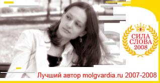 chausova-2409