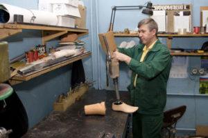 Протезно-ортопедические предприятия России