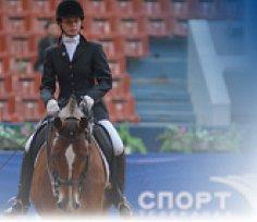 Иппотерапия — лечебно верховая езда для инвалидов.