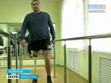 Уникальные японские разработки ножных протезов изменят жизнь южноуральских инвалидов