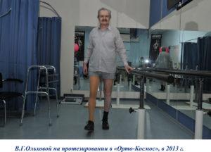 olhovskiy_nad