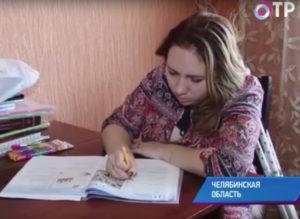 Молодому учителю английского языка Елене Сониной необходим протез ноги