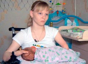 Государство выделело  3 миллиона рублеей на протезы женщине без рук и ног