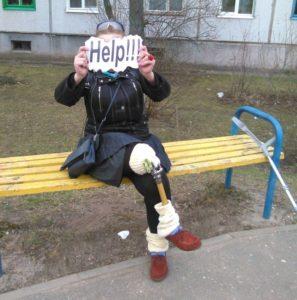 Поможем Светлане вернуться к полноценной жизни!